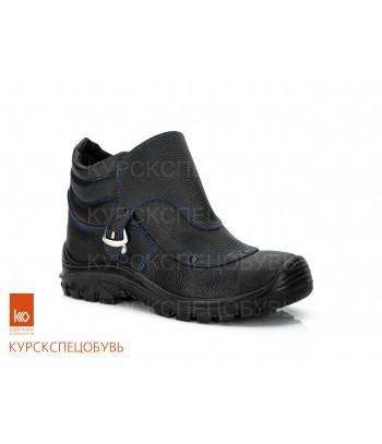 Ботинки М6 ПУ Сварщик